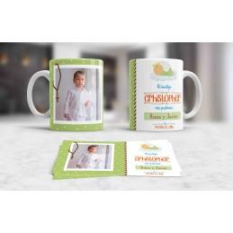 Super tazas ideal recuerdo bautizo y comuniones de niños M5
